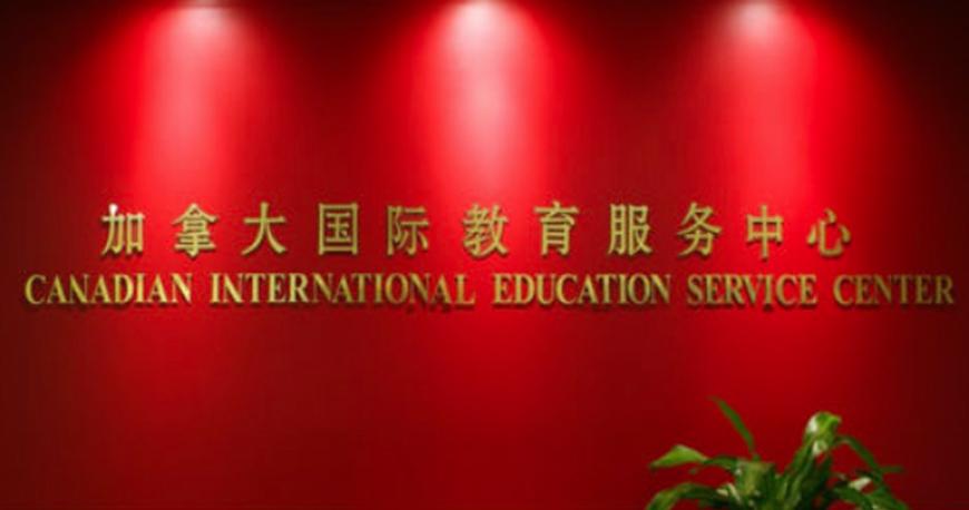 好消息:曼省工作移民好机会
