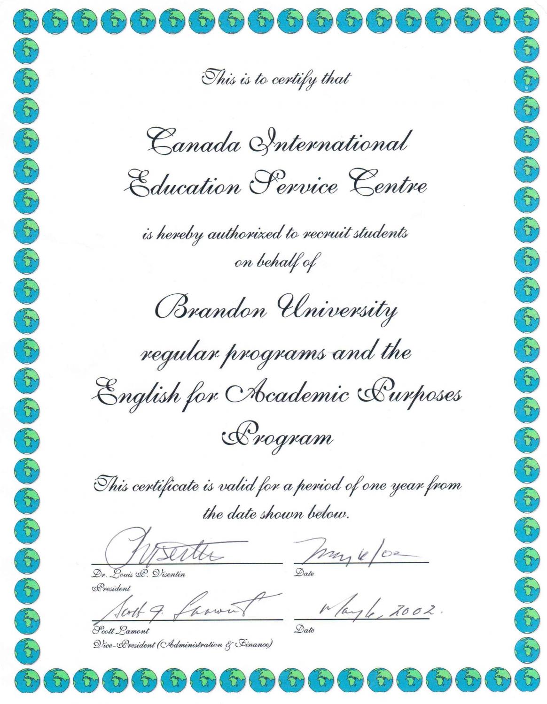 2002 布兰顿大学招生授权书BU