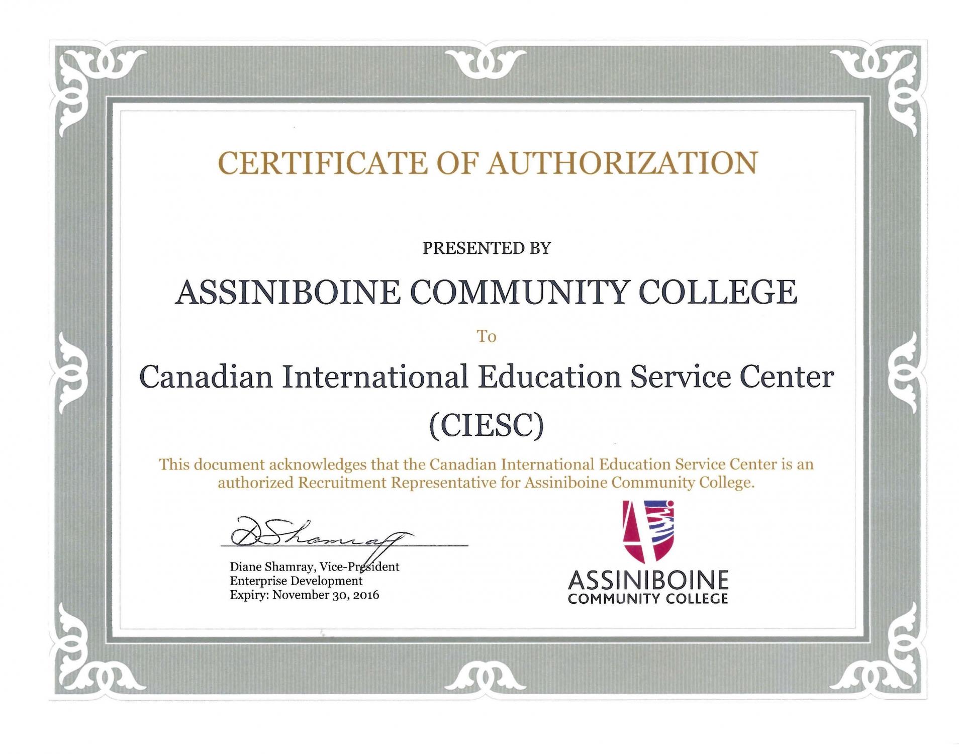 ACC学院 招生授权书