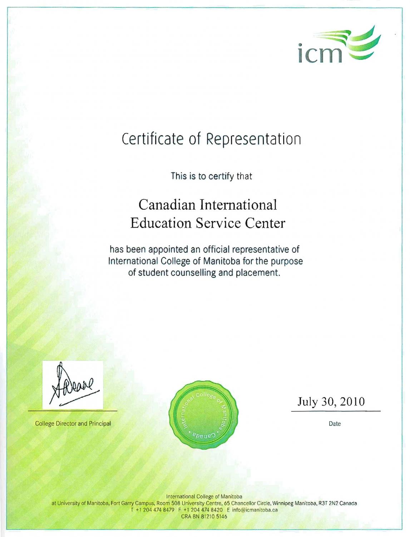 ICM 曼省国际学院 招生授权书