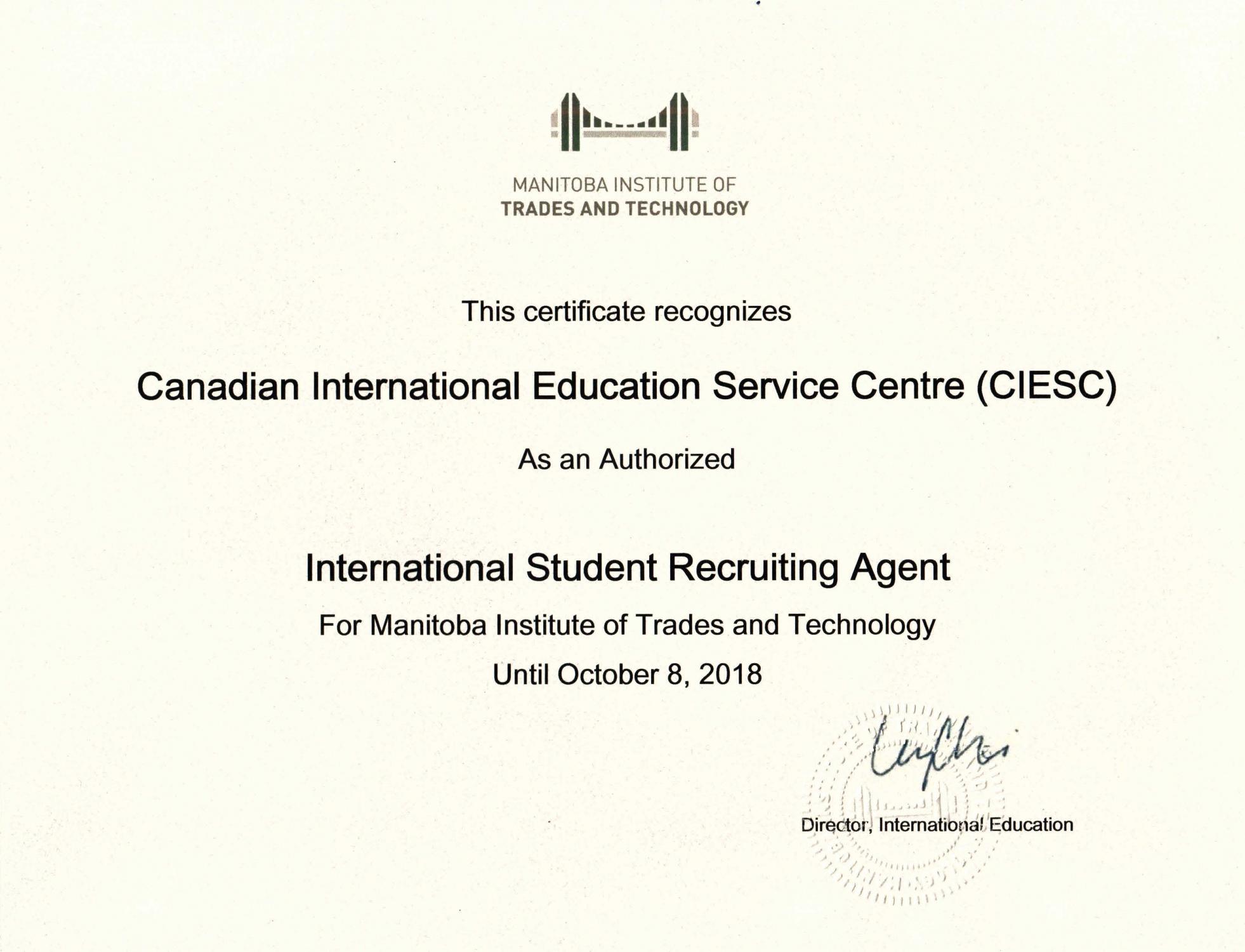 MITT Agent Certificate 2015