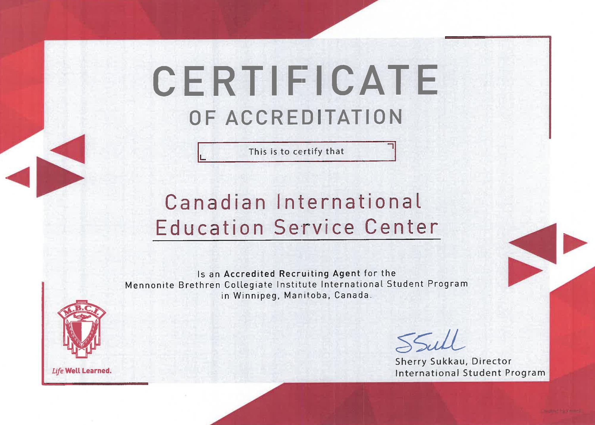mbci certificate
