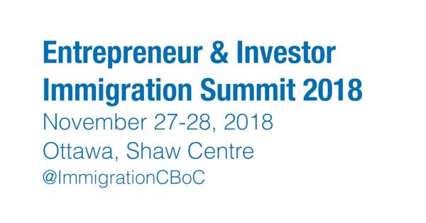 加拿大2018年度投资移民高峰论坛
