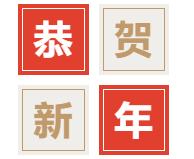 【新年贺喜】曼省投资移民客户2018年再获第一号