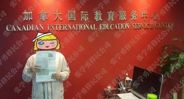 【登陆纸】收到2位留学工作移民客户登陆纸
