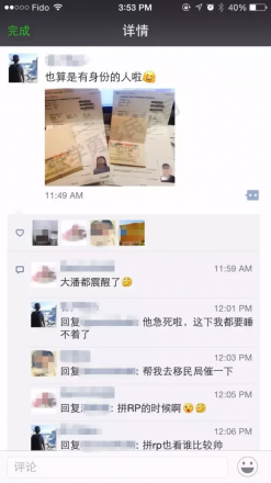 【登陆纸】恭喜大潘夫妻圣诞前获得登陆纸,留学移民一条龙