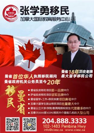 2019年加拿大曼省国际学生夏令营,来啦!