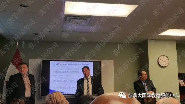 【快讯】张学勇先生受邀参加2017曼省移民新政研讨会