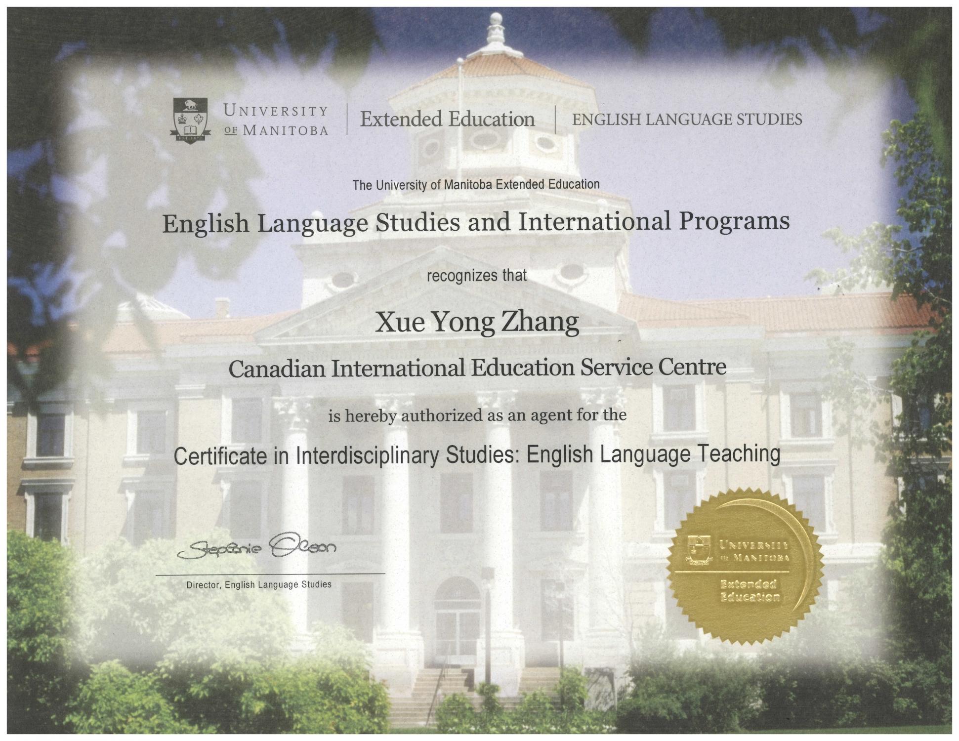 曼大招生授权书-英语教师项目
