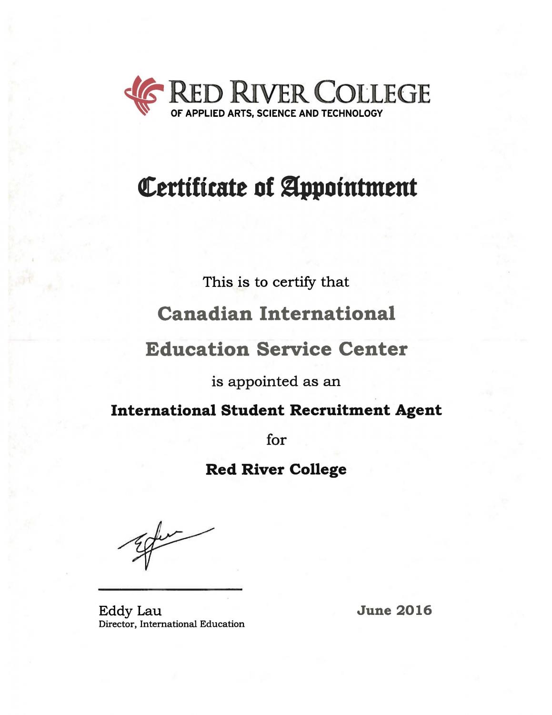 2016红河学院招生授权书RRC