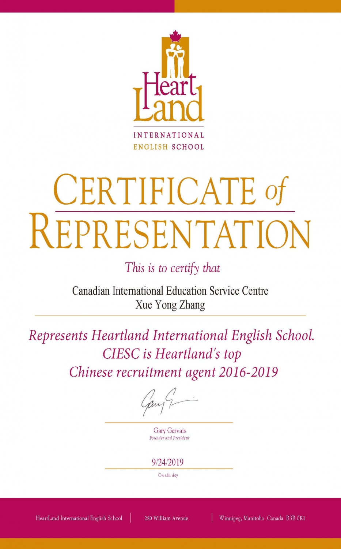 Heartland Agent Certificate CIESC