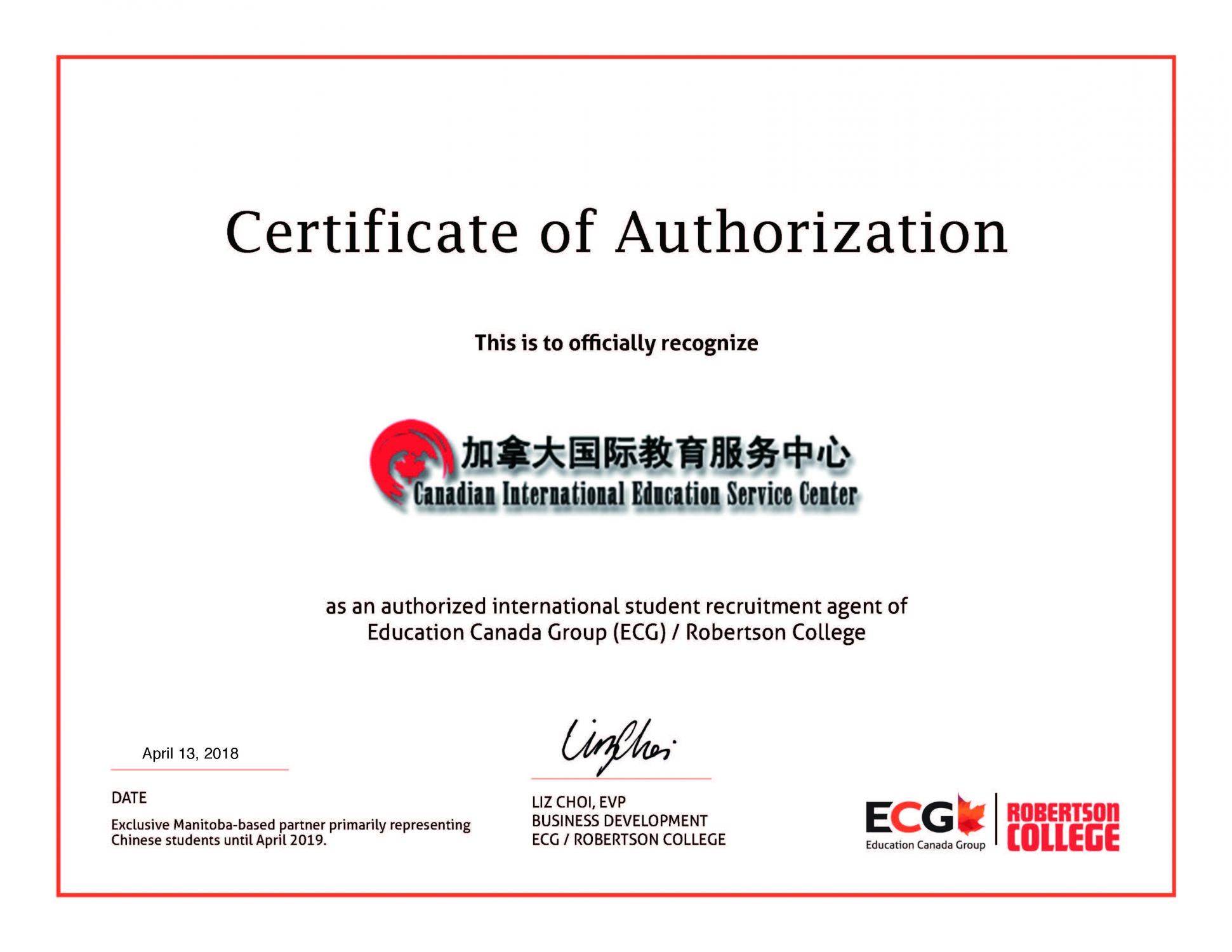 RC Certificate_of_Authorization- CIESC