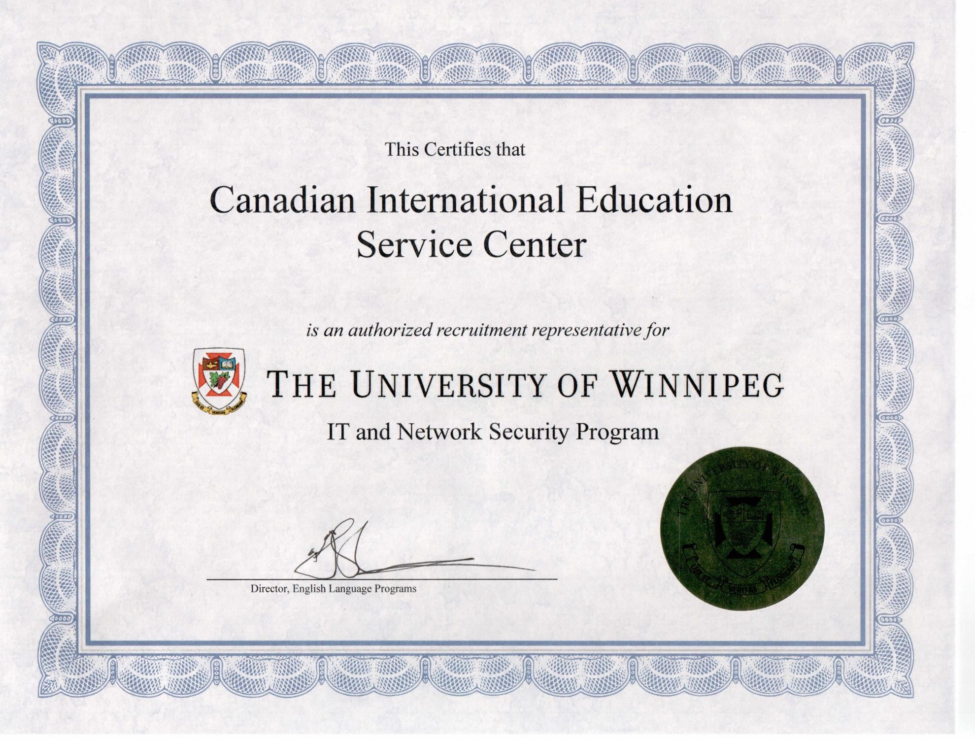 UW Agent Certificate - IT Network
