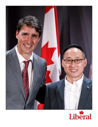2018年9月11日 张学勇先生应邀参加总理Justin Trudeau 访问招待会