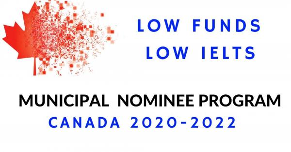 【重磅】 市提名特别商业投资移民项目招募中