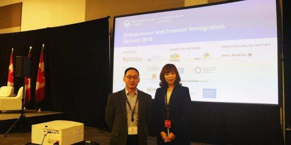 【张学勇移民】参加加拿大2018年度投资移民高峰论坛